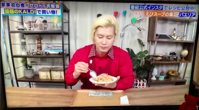 テレビ朝日「家事ヤロウ!!!」南蛮えびスープ