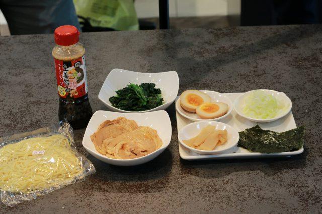 生姜醤油ラーメンセット 材料