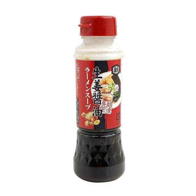 生姜醤油ラーメンスープ 単品