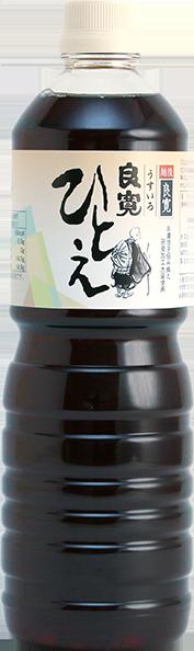 2_ryoukan_hitoe